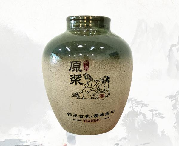 小口梅酒瓶(精雕)