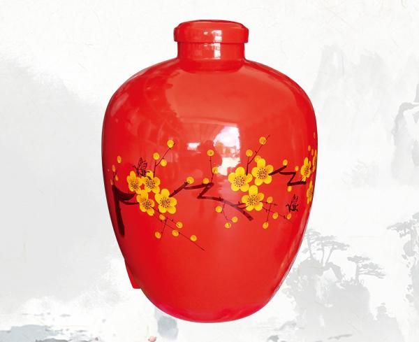 小口梅酒瓶(中国红)